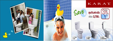 Heng Asia Kohler Sanitary Wares Co Ltd | Articoli sanitari per bagno